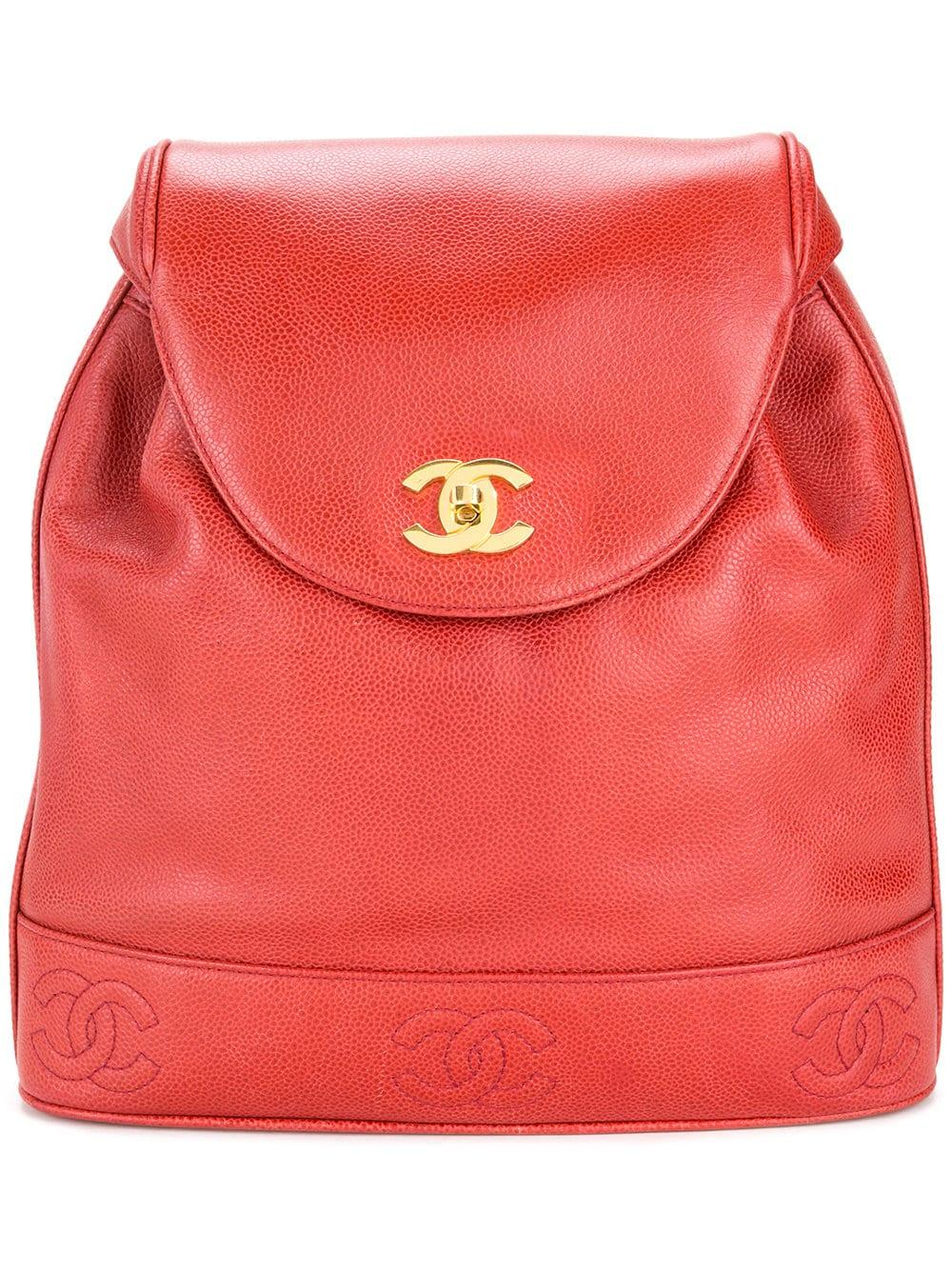 98189e8c1306 Chanel Vintage Cc Logos Chain Backpack - Farfetch In Red | ModeSens