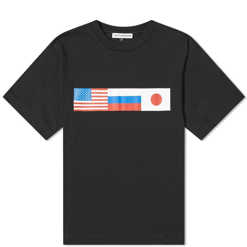 6eb98edd6 Gosha Rubchinskiy Flag Tee In Black | ModeSens