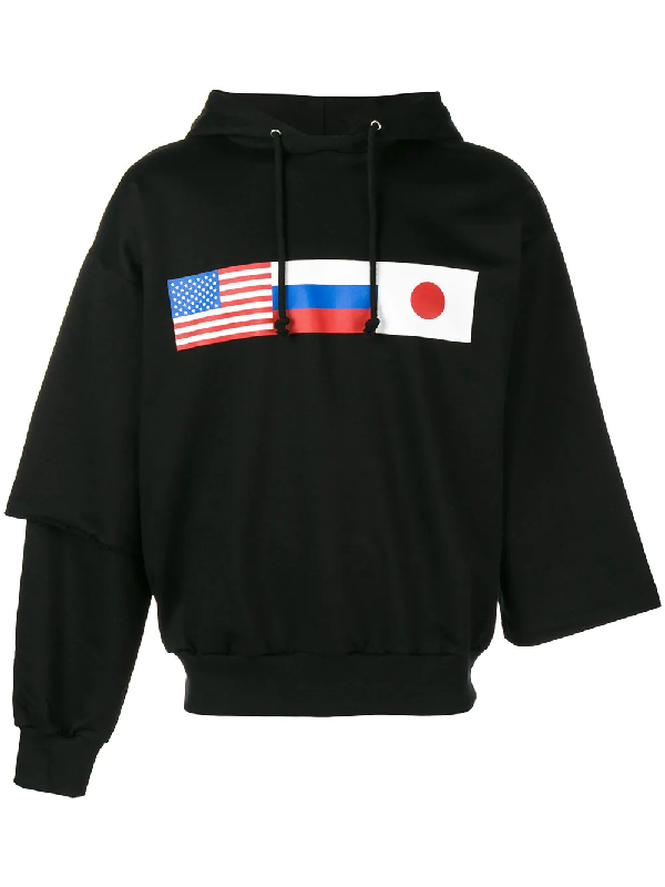 online store 1aac0 82a55 Gosha Rubchinskiy Flag-Print Cotton Over In Black