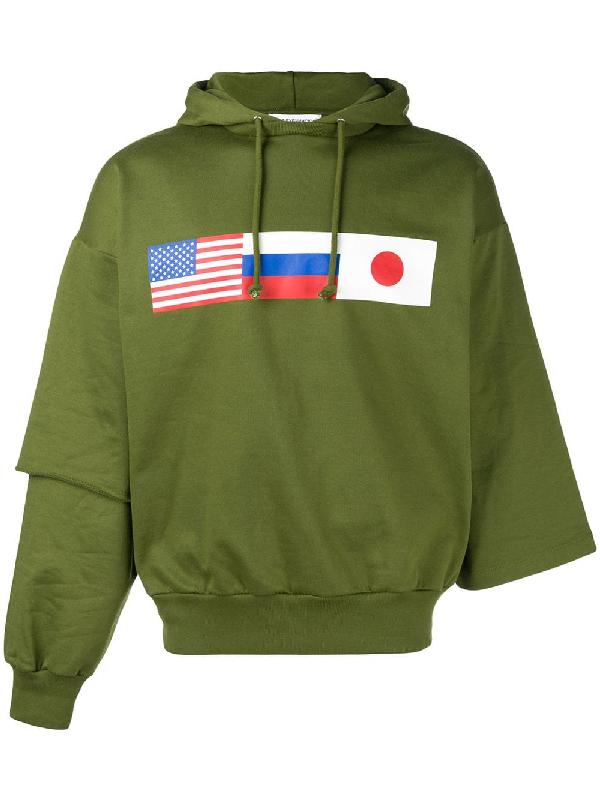 7d24be980a52ca Gosha Rubchinskiy 连帽运动卫衣 In Green | ModeSens