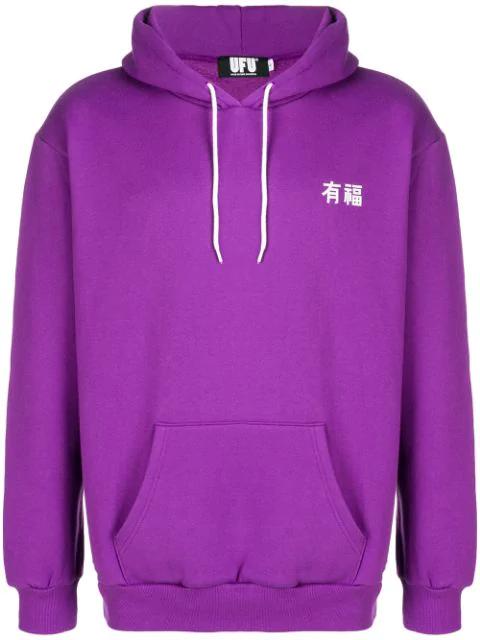 Used Future Hooded Graphic Printed Sweatshirt In Purple